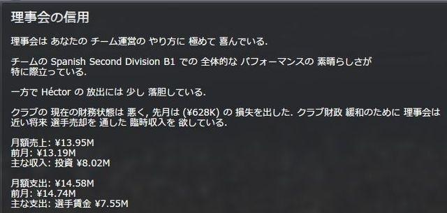 Sanse2012_12_01