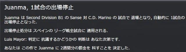 Sanse2012_12_03