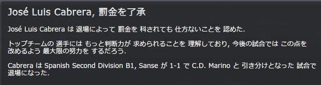 Sanse2012_12_06