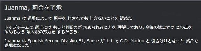 Sanse2012_12_07