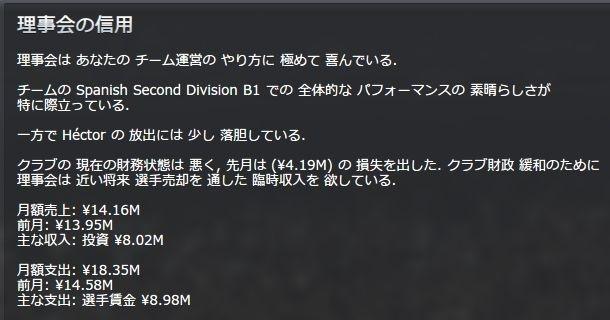 Sanse2013_01_01