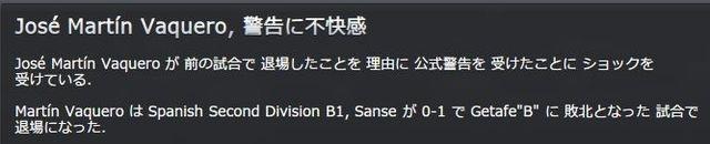 Sanse2013_01_07