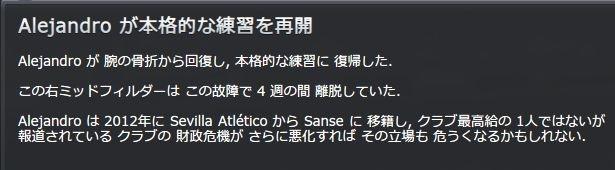 Sanse2013_03_02