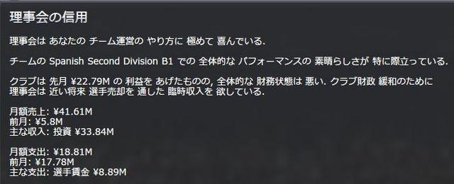 Sanse2013_04_01