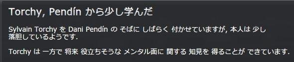 Sanse2013_04_03