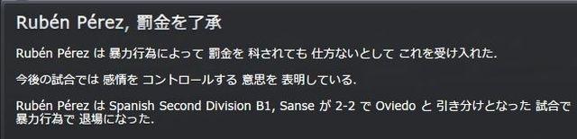 Sanse2013_04_07