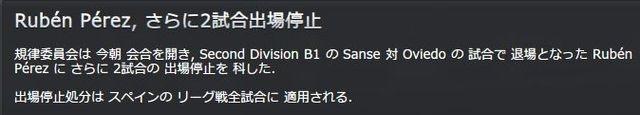 Sanse2013_04_09