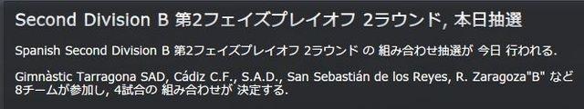 Sanse2013_06_02