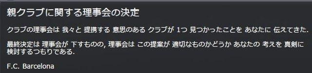 Sanse2013_07_19