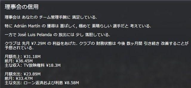 Sanse2013_09_01