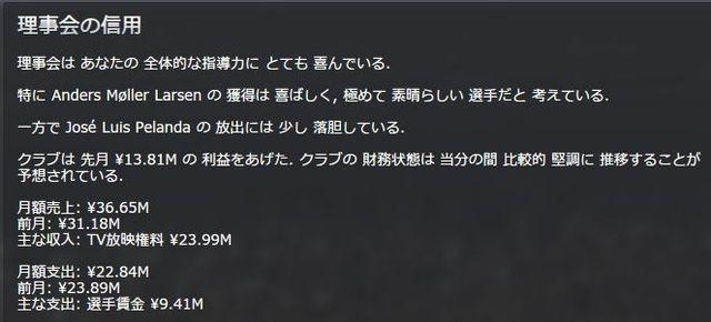 Sanse2013_10_01