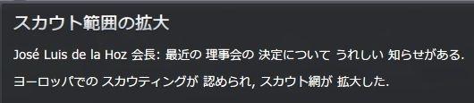 Sanse2013_10_02