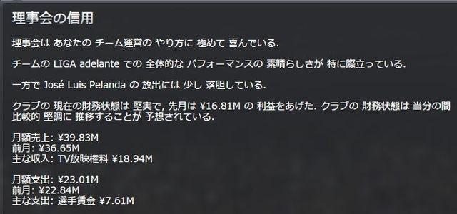 Sanse2013_11_01