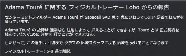 Sanse2013_11_06