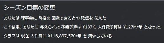 Sanse2014_01_03