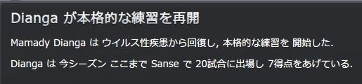Sanse2014_01_10