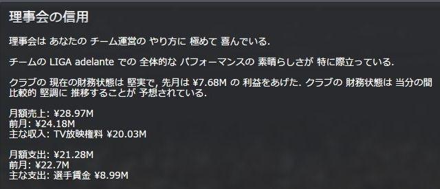 Sanse2014_02_01