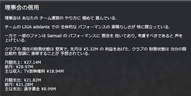 Sanse2014_03_01