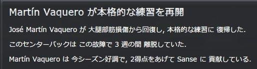 Sanse2014_03_07