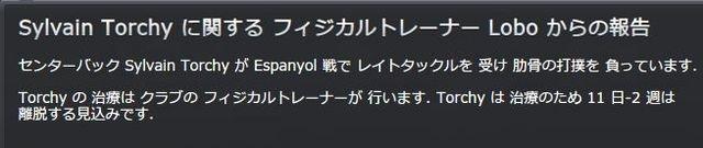 Sanse2014_03_09