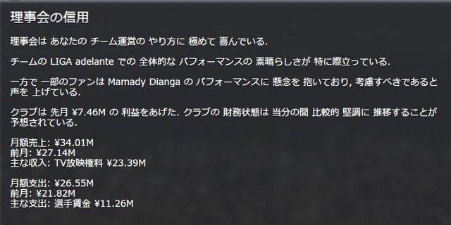 Sanse2014_04_01