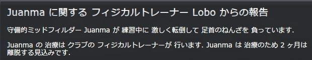 Sanse2014_04_03