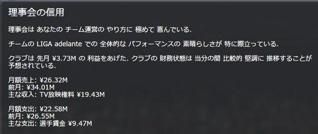 Sanse2014_05_01
