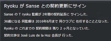 Sanse2014_05_03