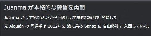 Sanse2014_05_06