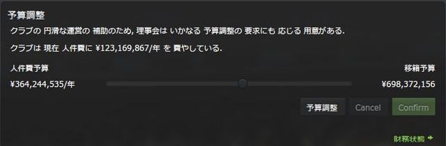 Sanse2014_06_47