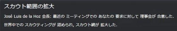 Sanse2014_06_48