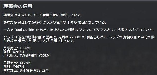 Sanse2014_09_01
