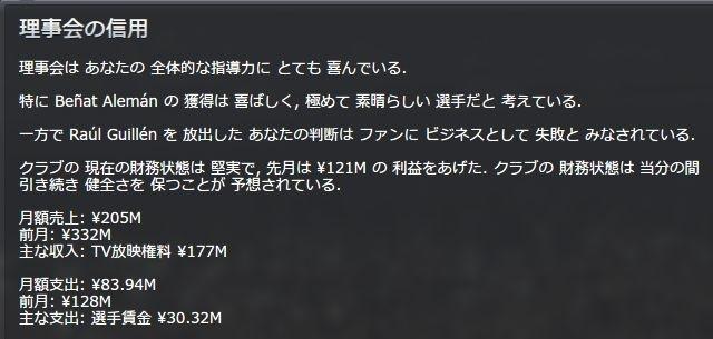 Sanse2014_10_02