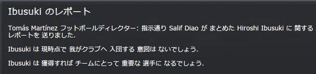 Sanse2014_10_09