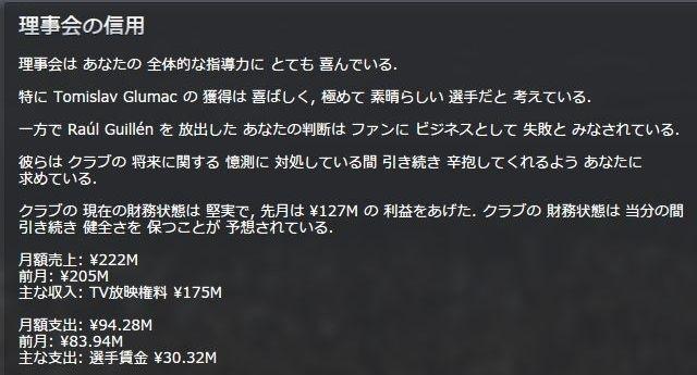 Sanse2014_11_01