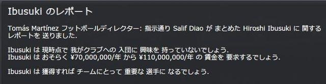 Sanse2014_11_04