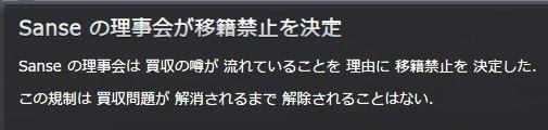 Sanse2014_11_06