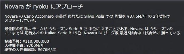 Sanse2014_11_08