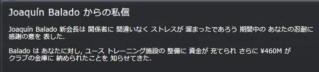 Sanse2014_11_11