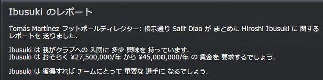 Sanse2014_11_26