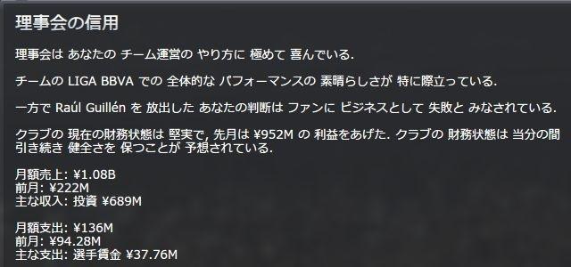 Sanse2014_12_01