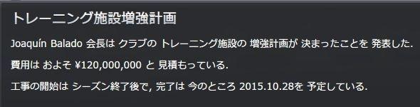 Sanse2014_12_20