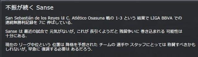 Sanse2015_01_04
