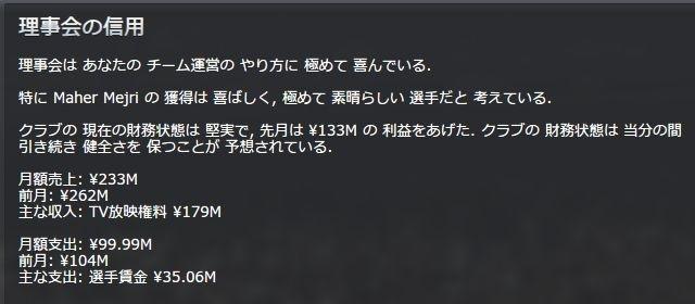 Sanse2015_05_01