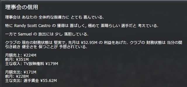 Sanse2015_10_2