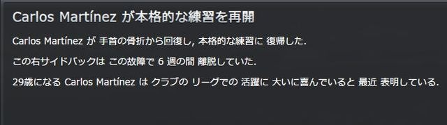 Sanse2015_11_3