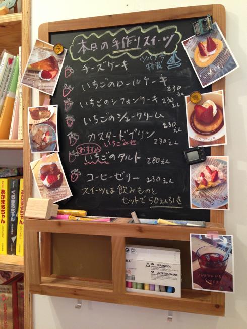 ブログ用(3)