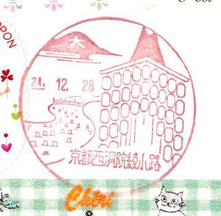24.12.28京都西洞院綾小路