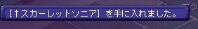 TWCI_2014_2_12_3_18_20.jpg