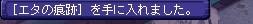 TWCI_2014_2_12_4_52_57.jpg